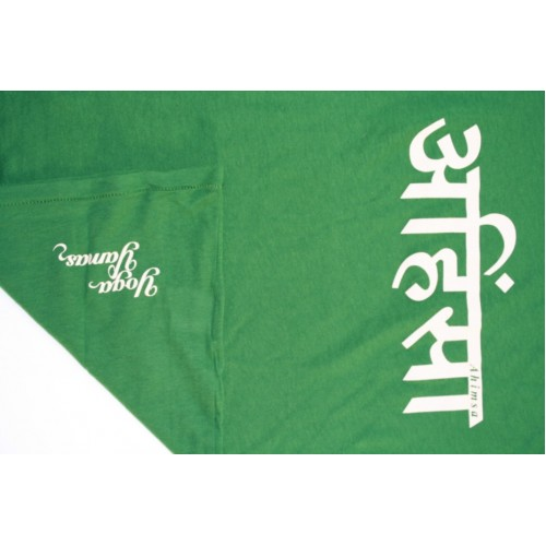 Womens Satya T-shirt - green £23
