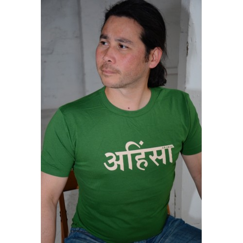 Mens Ahimsa bamboo T-shirt - green £23